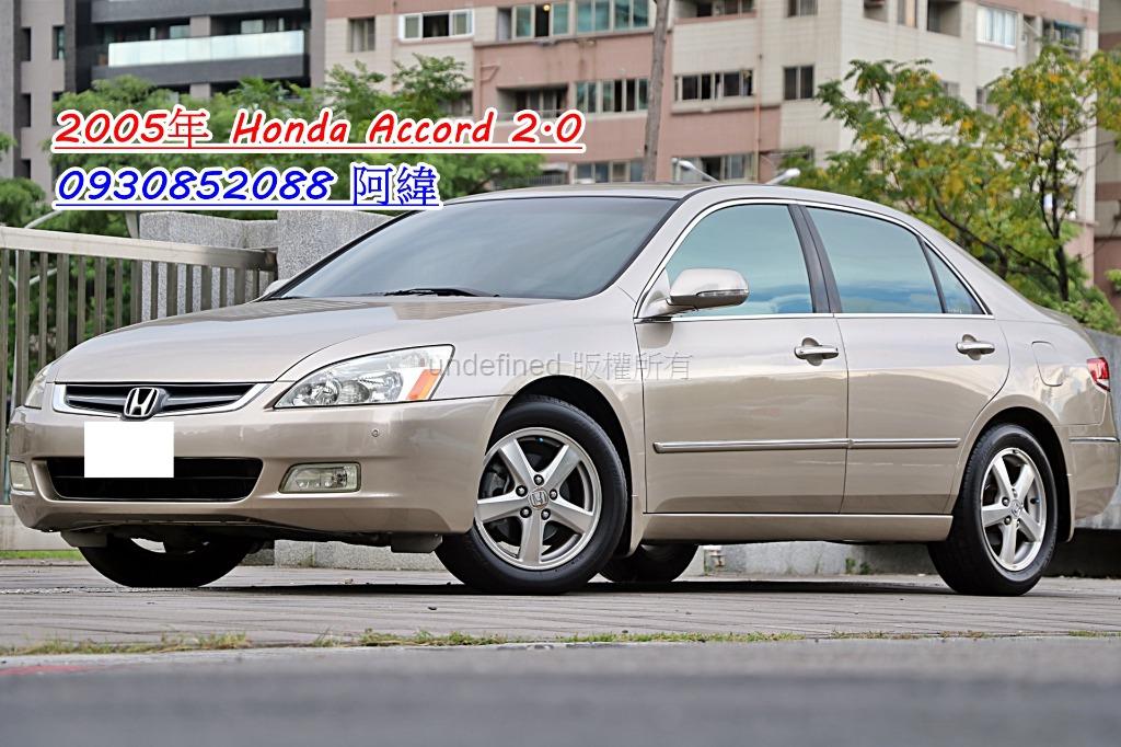 2005 Honda 本田 Accord