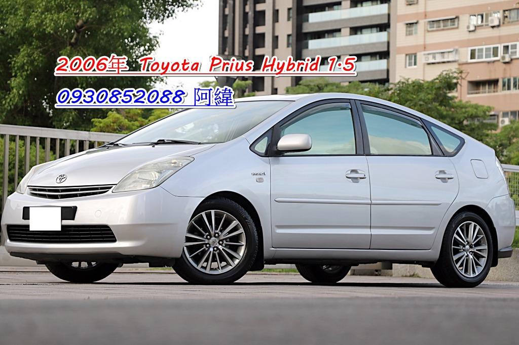 2006 Toyota 豐田 Prius