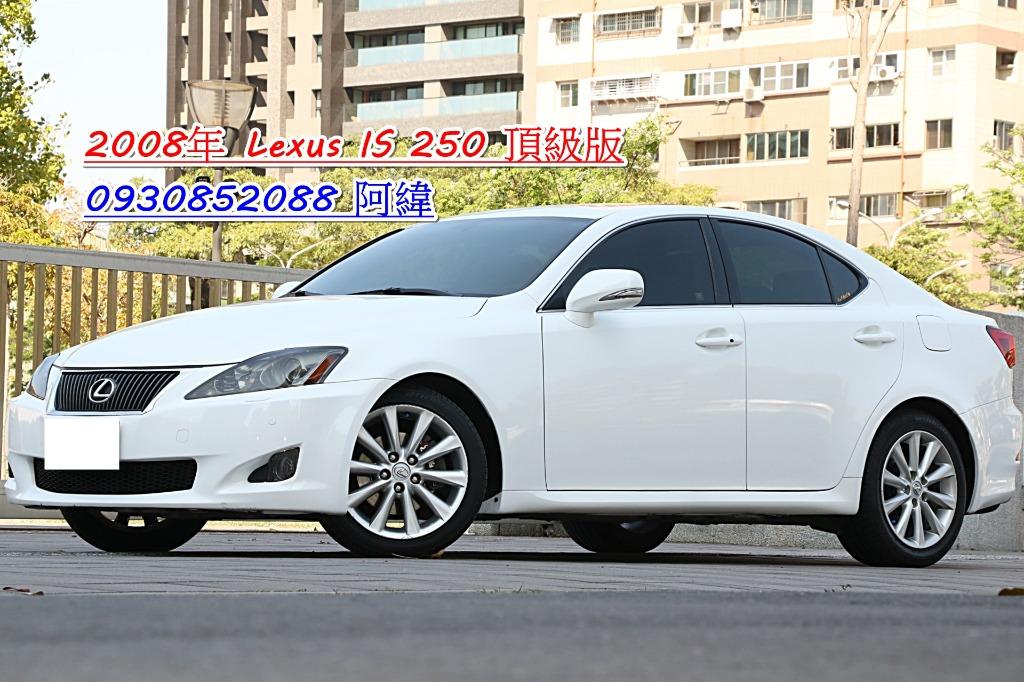 2008 Lexus 凌志 Is