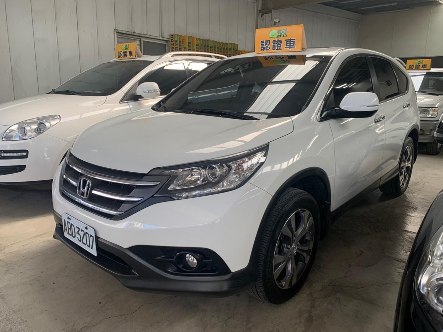 2013 Honda 本田 Cr-v