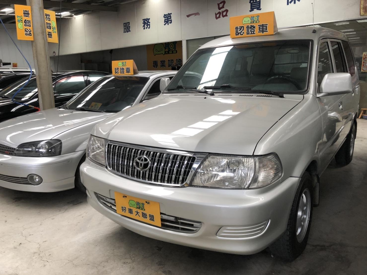 2014 Toyota 豐田 商用車