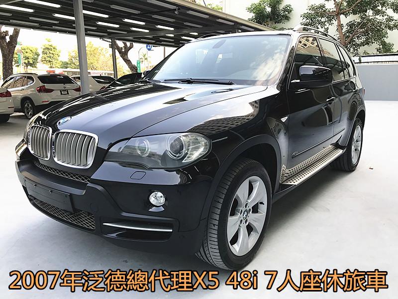 2007 BMW 寶馬 X5