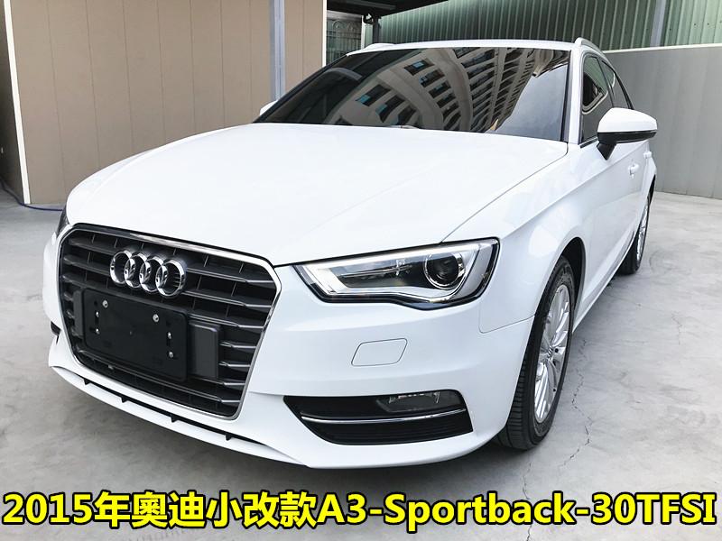 2015 Audi 奧迪 A3 sportback