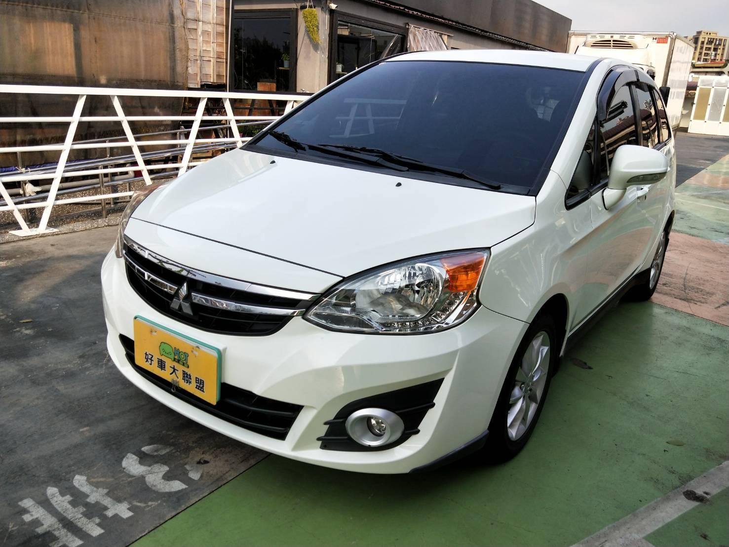 2014 Mitsubishi Colt plus