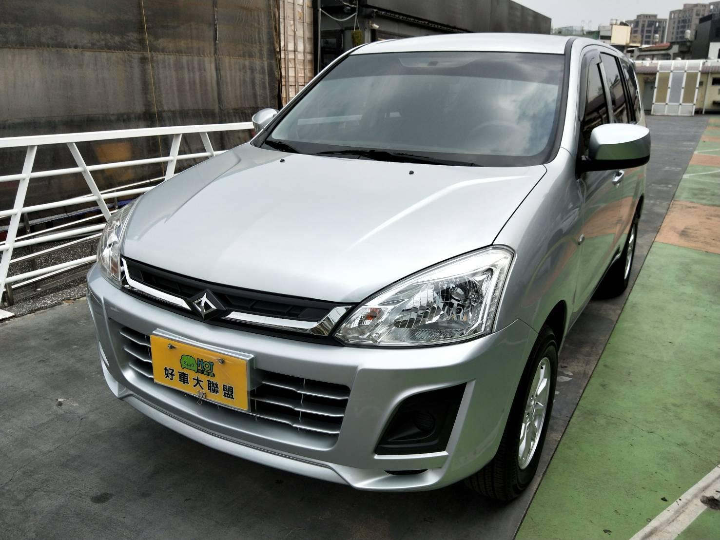 2017 Mitsubishi Zinger
