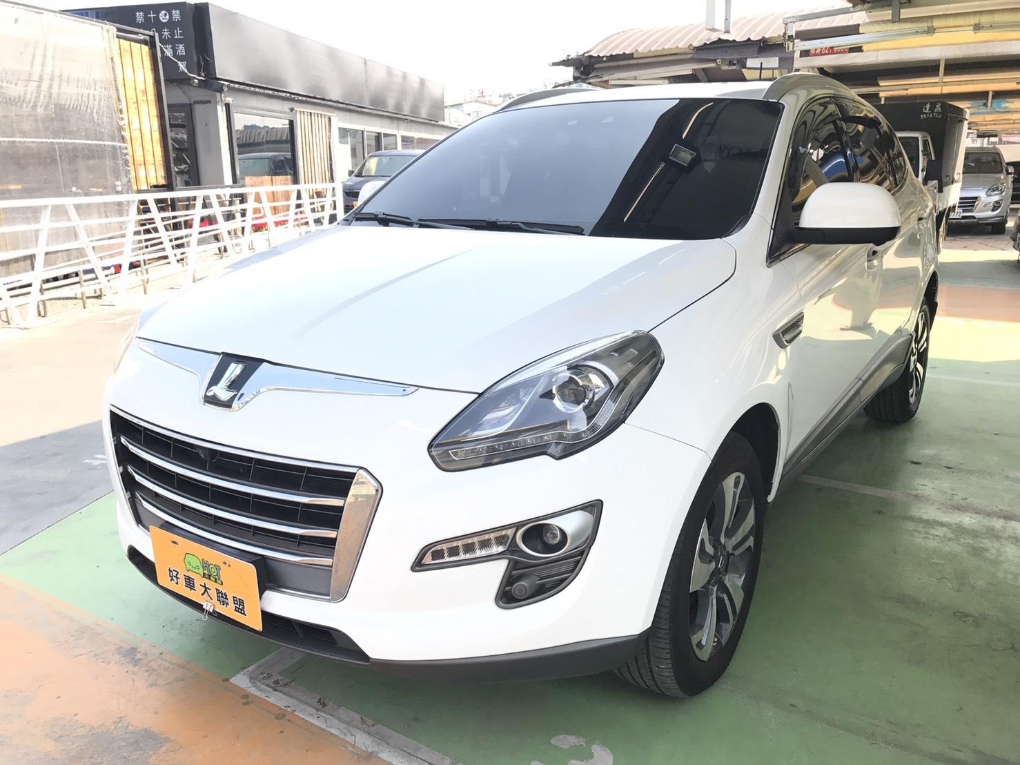 2016 Luxgen 納智捷 U7 turbo