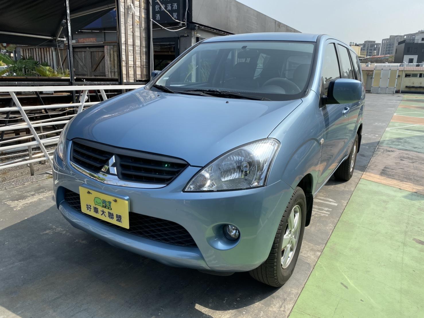 2006 Mitsubishi 三菱 Zinger