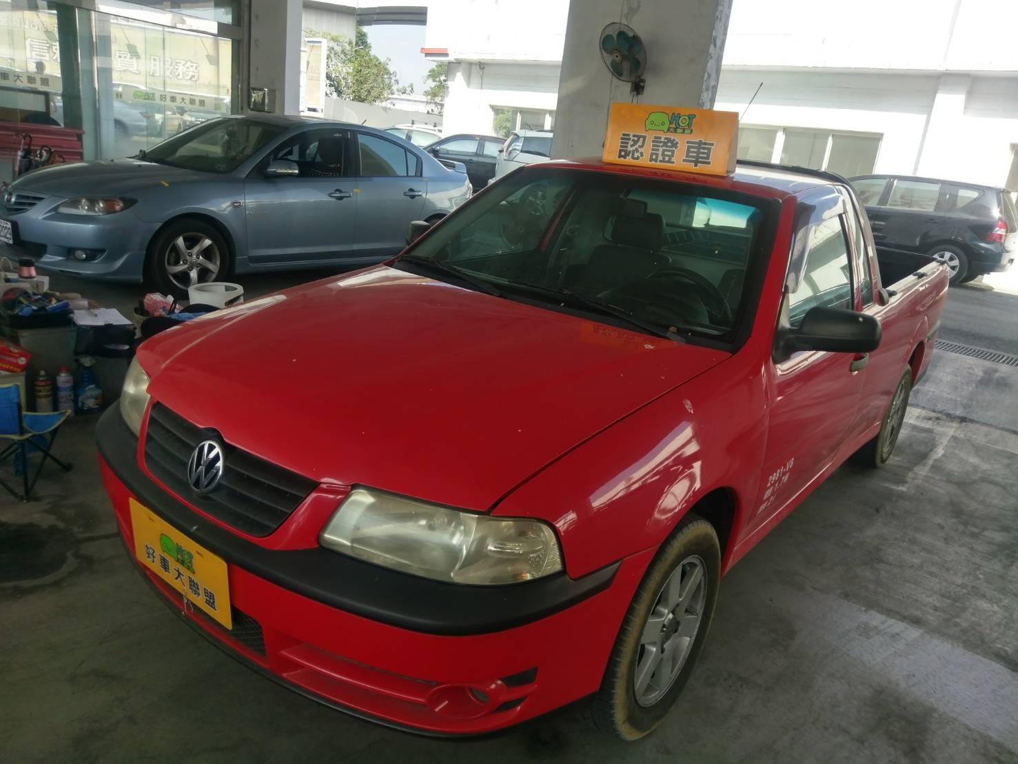 2005 Volkswagen 商用車