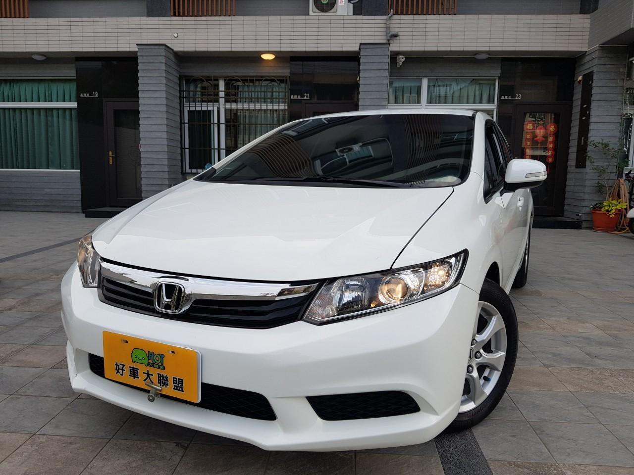 2012 Honda 本田 City