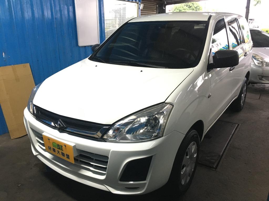 2017 Mitsubishi 三菱 Zinger