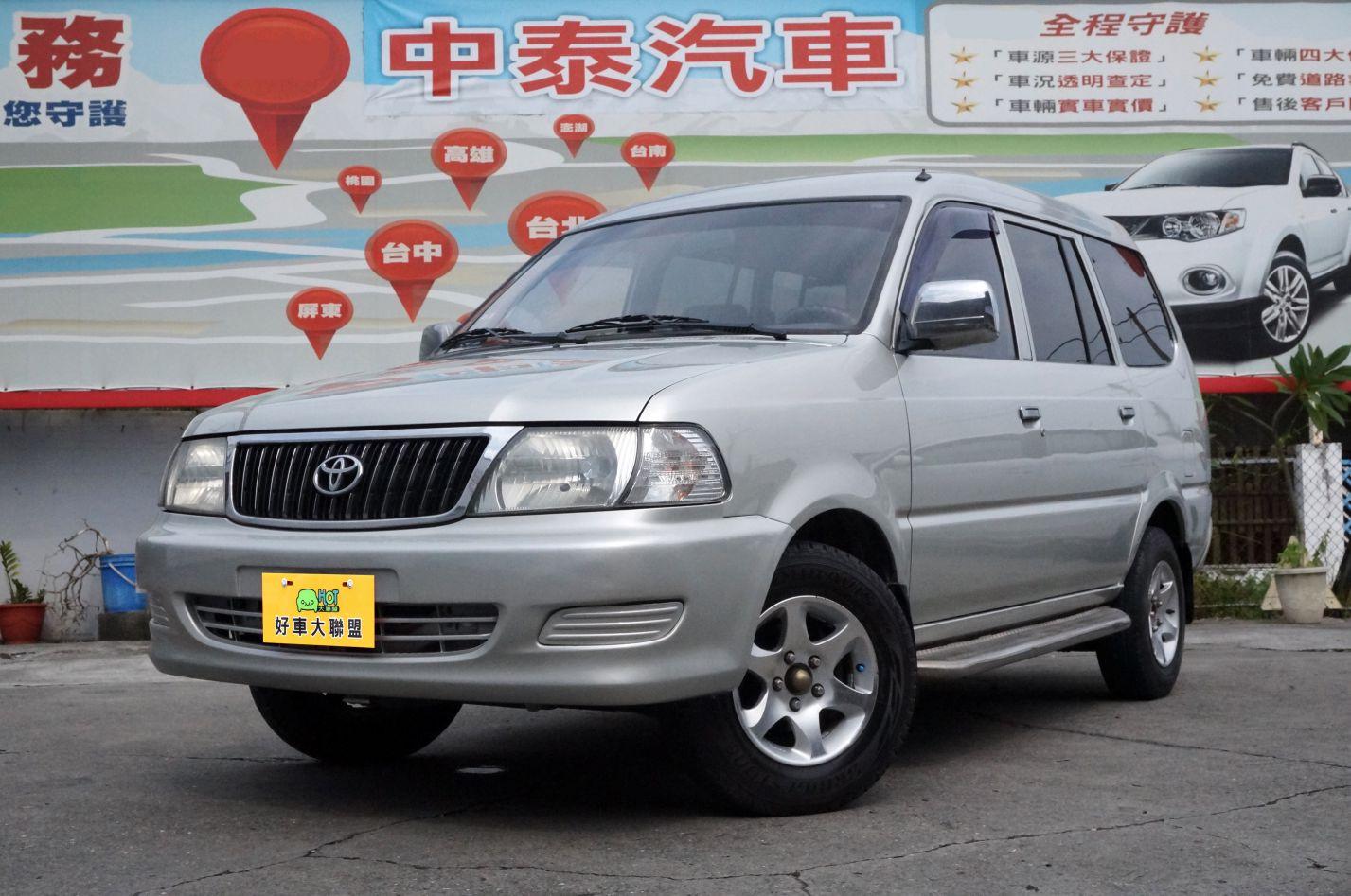 2005 Toyota 豐田 商用車