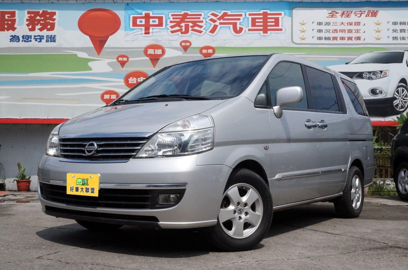 2008 Nissan 日產 Sentra