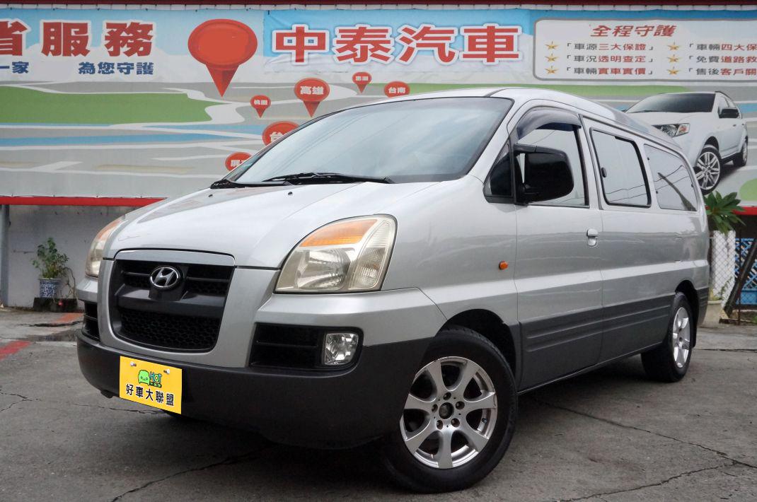 2005 Hyundai 現代 Grand starex