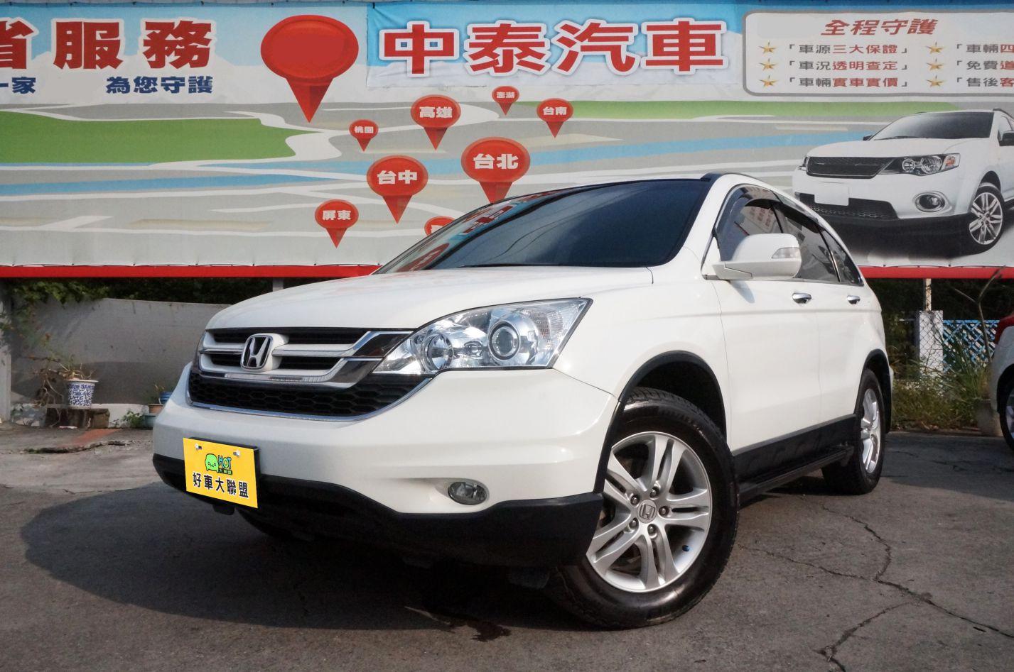 2010 Honda 本田 Cr-v