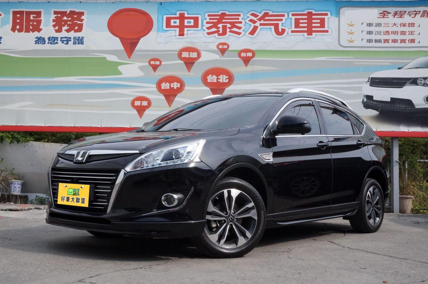 2016 Luxgen 納智捷 U6 turbo