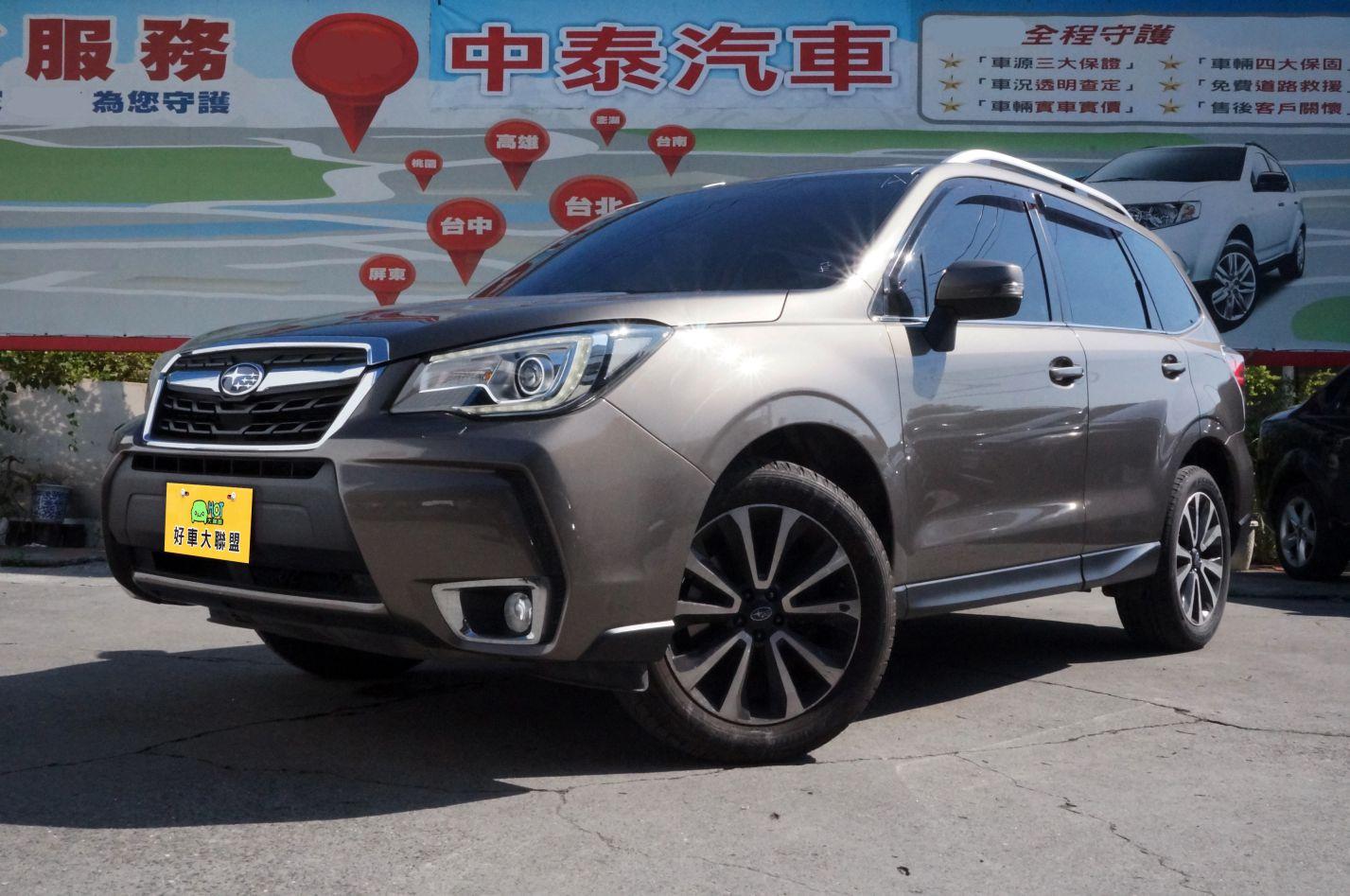 2016 Subaru 速霸陸 Forester