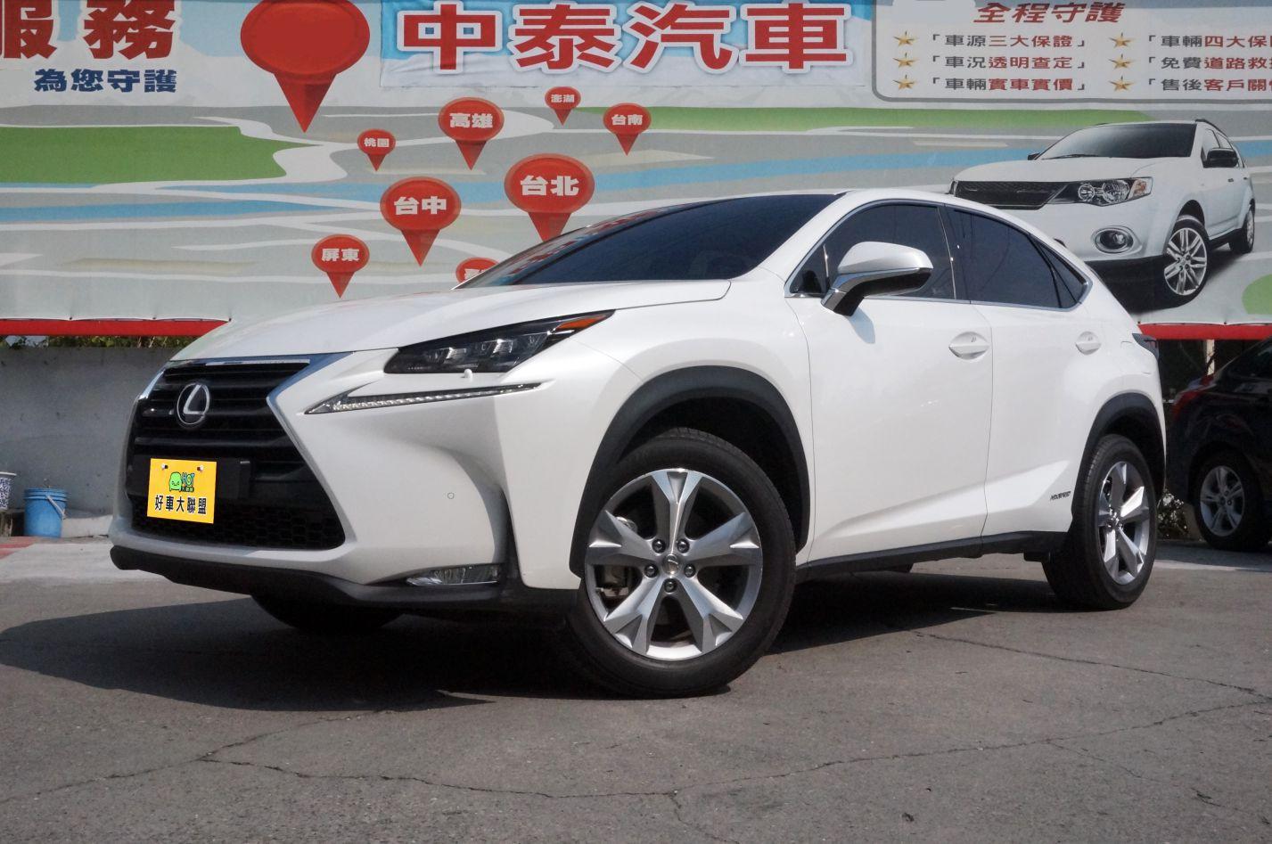 2015 Lexus 凌志 其他