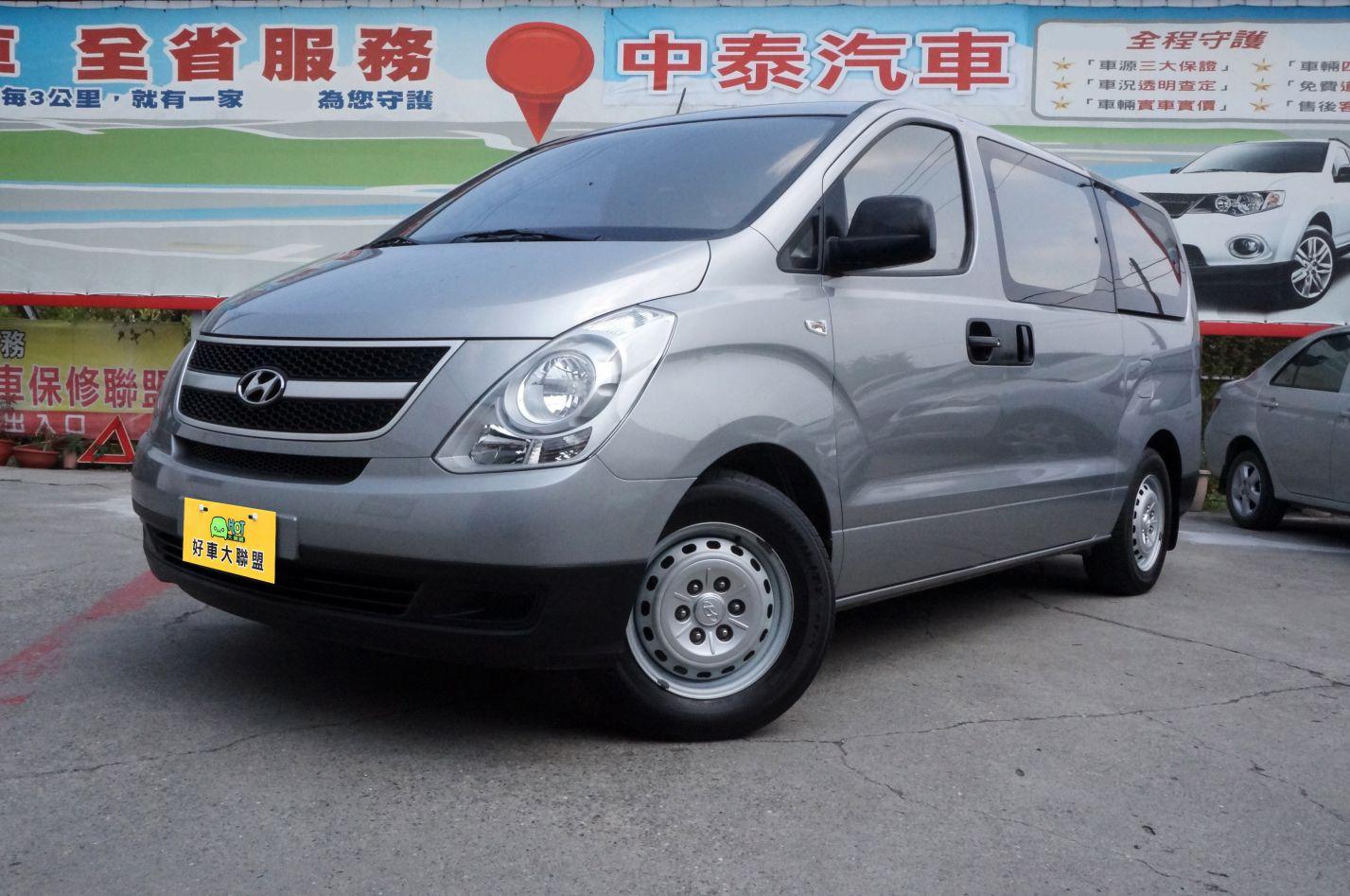 2015 Hyundai 現代 Grand starex