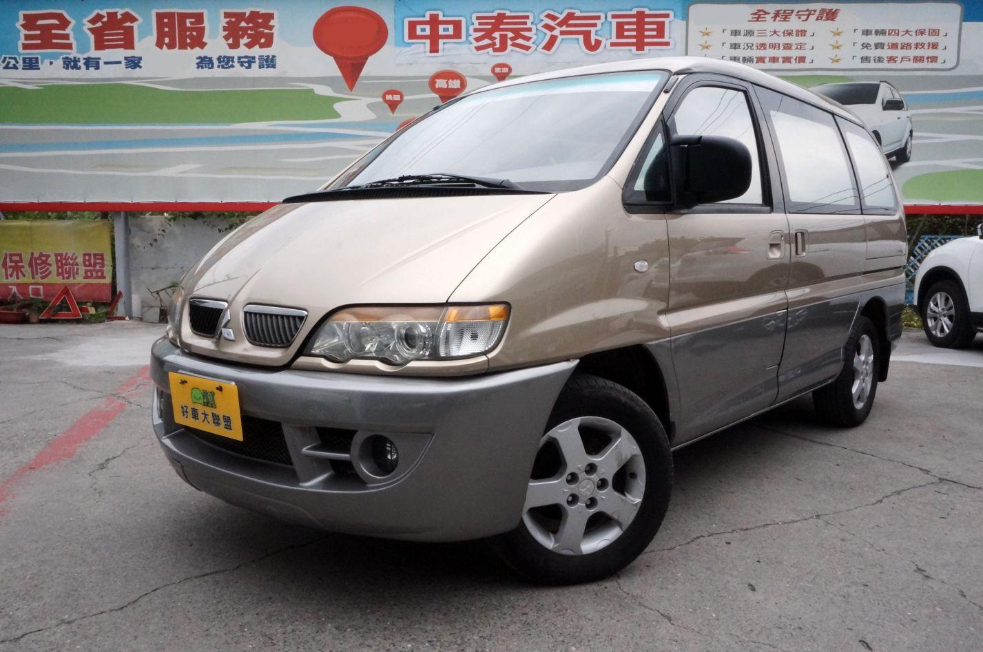 2005 Mitsubishi 三菱 Space gear