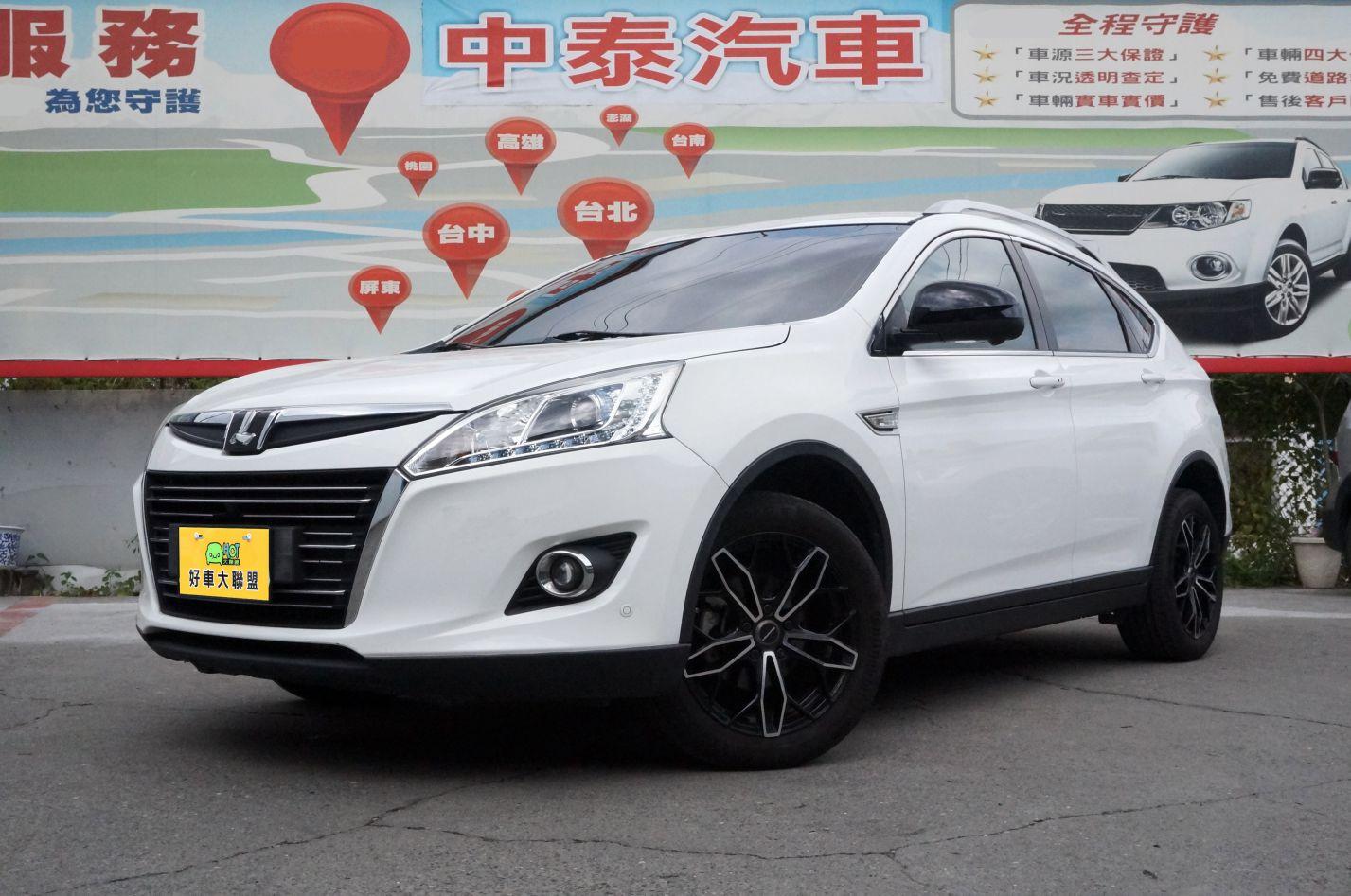 2015 Luxgen 納智捷 U6 turbo