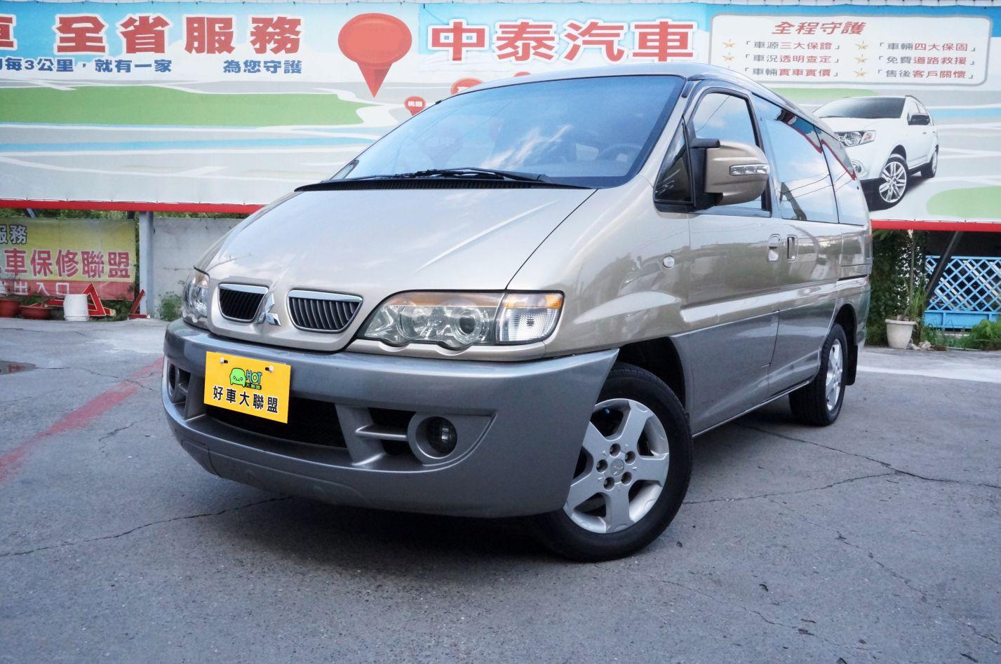 2006 Mitsubishi 三菱 Space gear