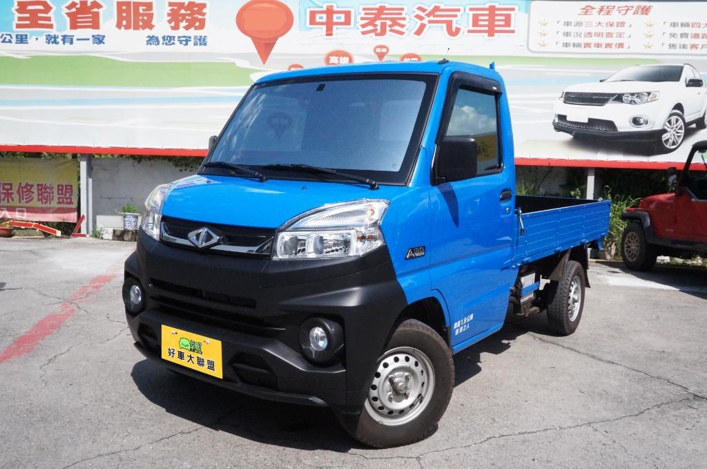 2020 Mitsubishi 三菱 商用車