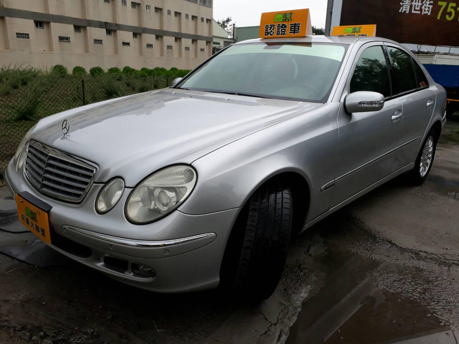2005 M-Benz 賓士 E-Class