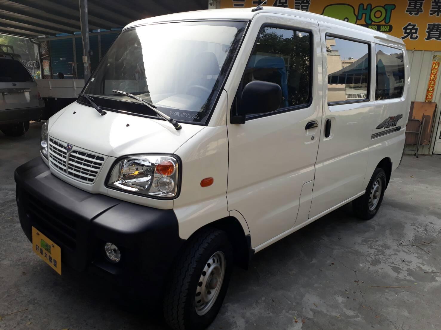 2012 Mitsubishi 商用車