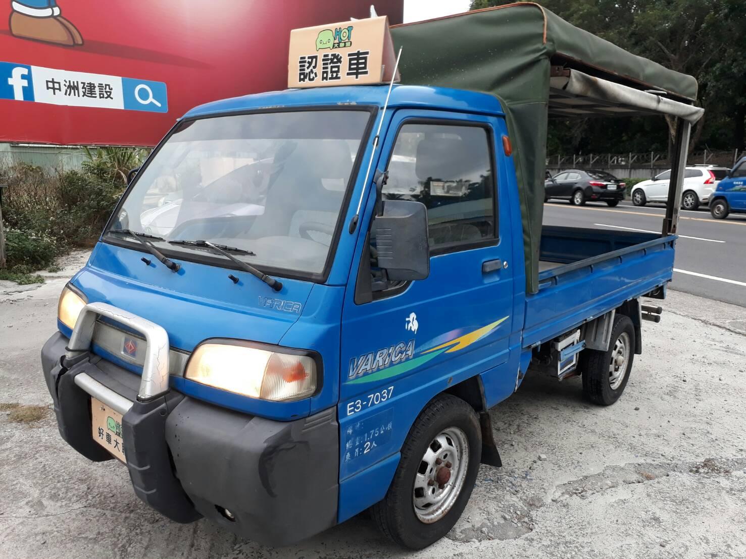 1998 Mitsubishi 三菱 商用車