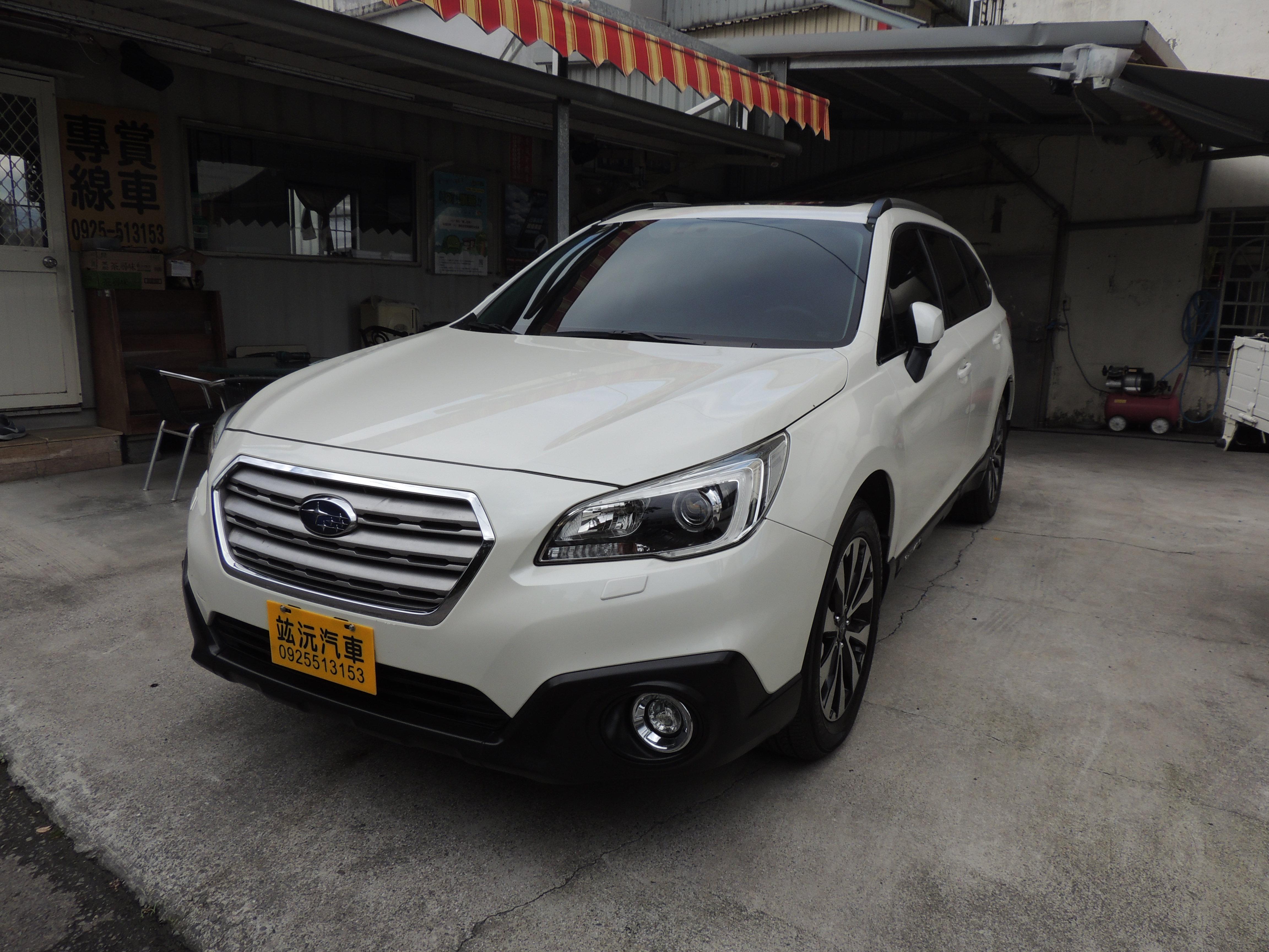 2015 Subaru 速霸陸 Outback
