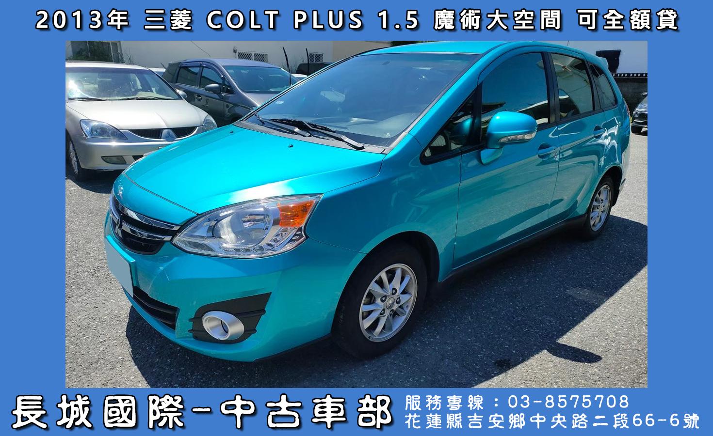 2016 Mitsubishi 三菱 Colt plus